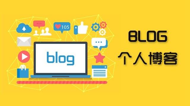 基于JSP的个人博客BLOG(SQLServer版)